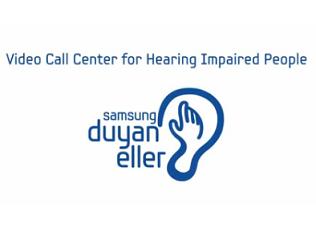 Foto do logo da campanha da Samsung