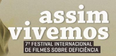 Foto do logo do Festival