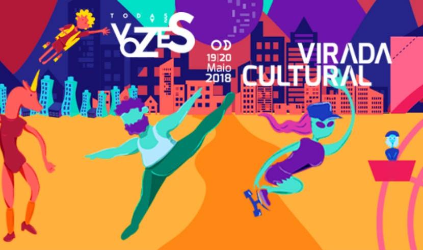 Banner Divulgação - Virada Cultural 2018_1